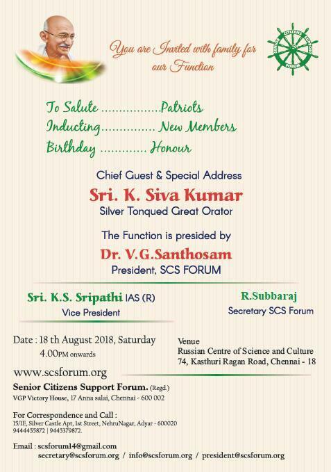 SCS Invitation 13 08 2018 | SCS FORUM | senior citizen